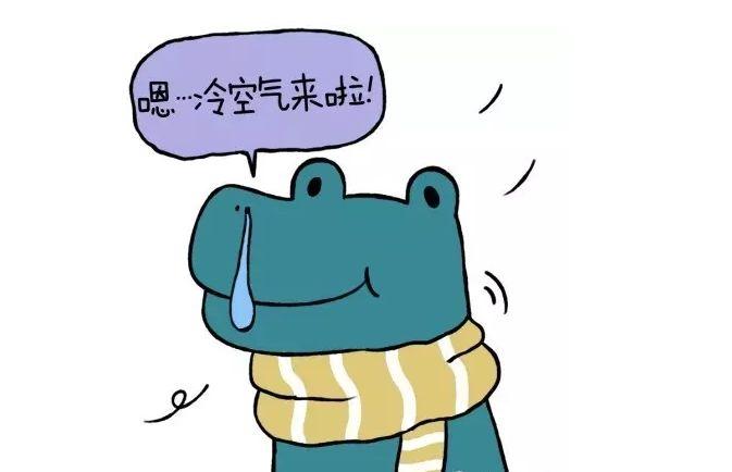 南昌:明晚冷空气来袭 预计降温3℃-5℃
