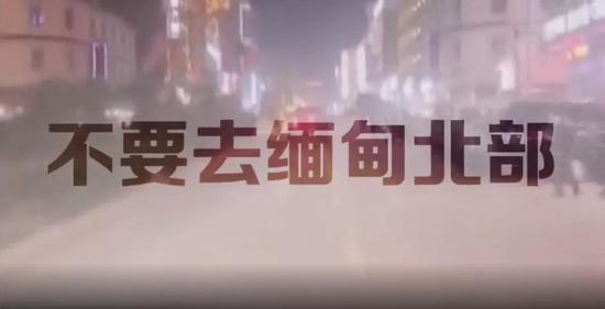 """前往缅甸""""淘金"""" 丰城10人涉嫌偷渡被刑拘"""