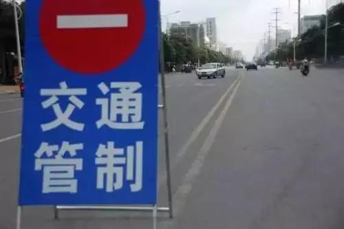 禁行!4月1日起 走南昌这些路段注意