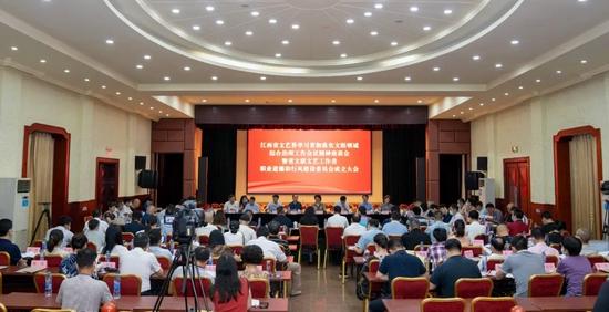 江西省文联文艺工作者职业道德和行风建设委员会成立大会召开