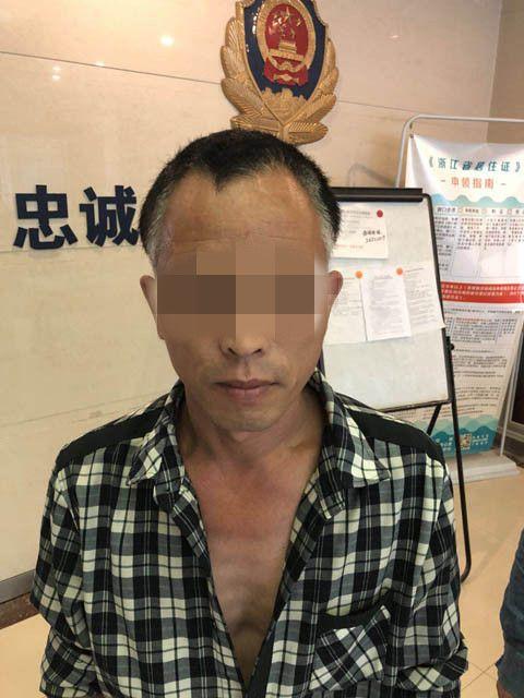 男子强奸未遂将女方砍伤 误以为杀了人在外躲6年