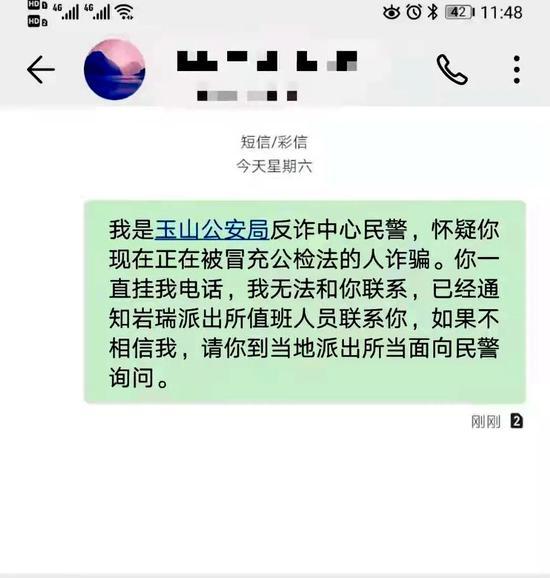 """事發江西!假警察(cha)正在視頻""""辦案"""" 真(zhen)警突然出現…"""