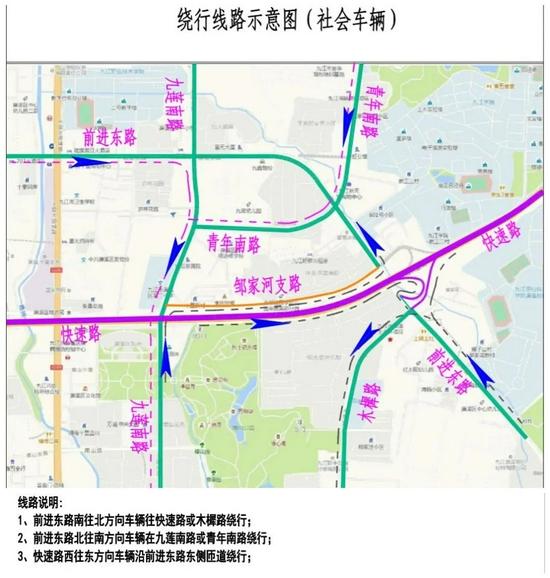 为期三周!九江前进东路将占道施工 车辆需绕行