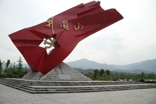 江西86个县(市、区)入榜首批革命文物保护片区