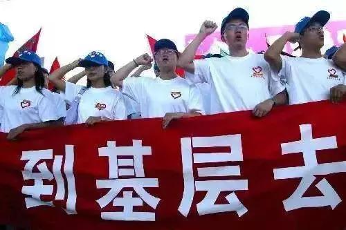 """今年南昌市计划招募118名""""三支一扶""""人员"""