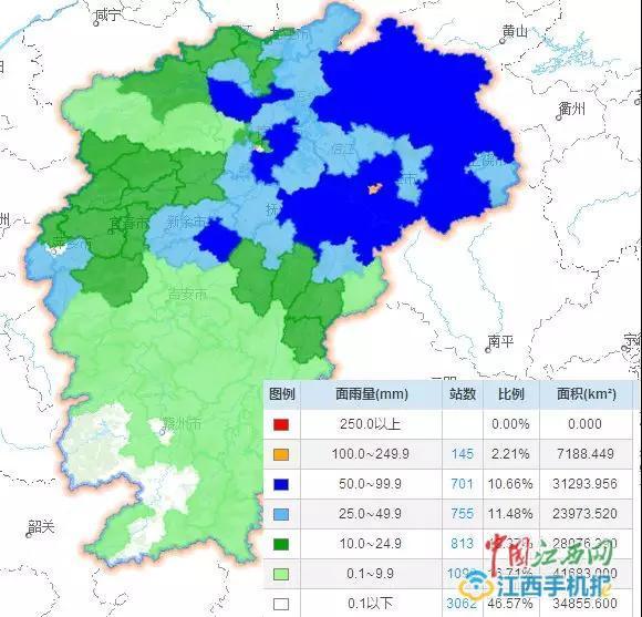 强降雨已经来袭 江西省各级加强监测预警