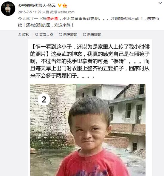 """网红小马云""""消失""""了 :辍学近一年 网络视频仍在更新"""