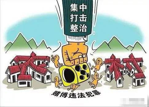 3年452人…赣州狠刹农村赌博歪风
