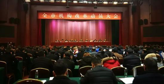 吉安市机构改革方案出炉 共设置党政机构47个