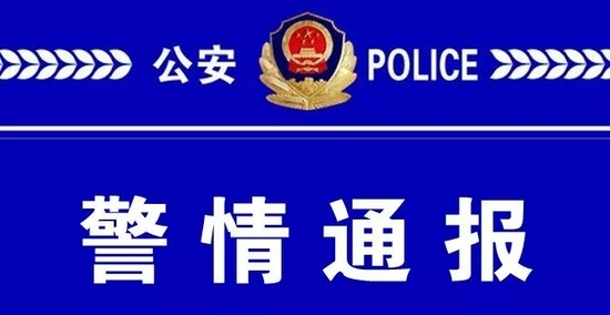 """三清山发生一起死亡事故 排除""""挖掘机砸中死亡""""谣言"""