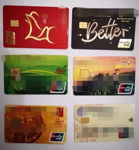 部分涉案银行卡