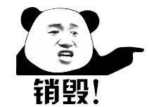 近200万!萍乡一集中销毁现场曝光 茅台、五粮液…