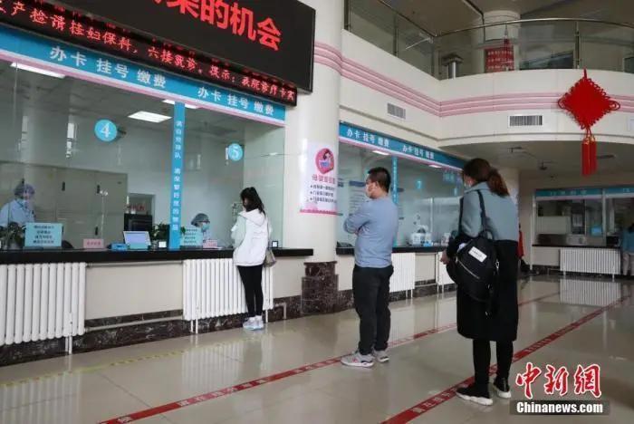 资料图:市民在医院门诊大厅间隔排队挂号。中新社记者 杨迪 摄