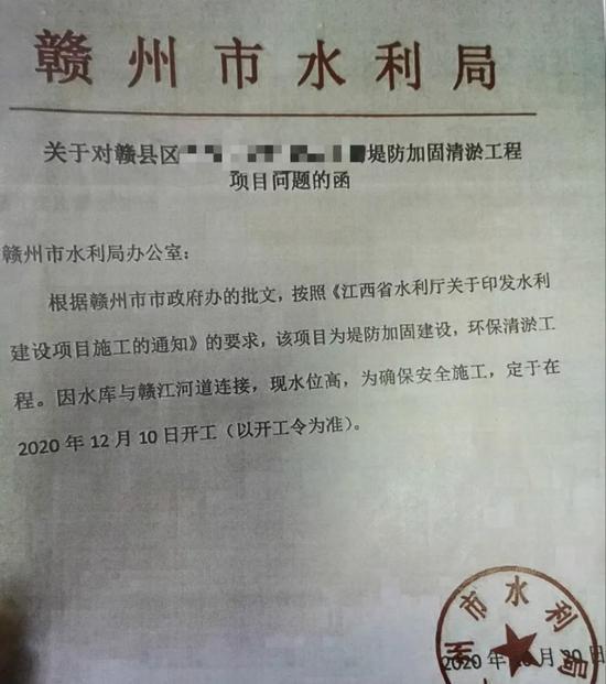 赣州有人拿着红头文件诈骗 涉案金额30余万元