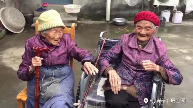 超过百年的交情 101岁侄女摔一跤102岁婶婶去探望
