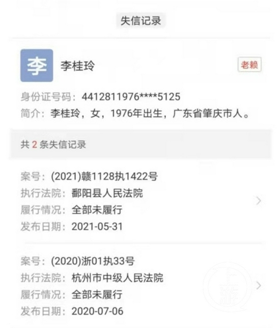 9月16日,剑风公司股东、辅仁学校举办人朱瑜向鄱阳县公安局治安大队反映相关问题。摄影/上游新闻记者 肖鹏