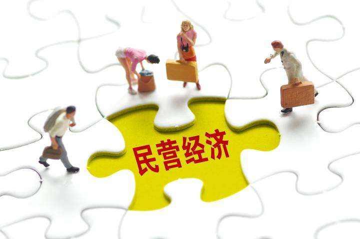 南昌经开区出台28条政策壮大民营经济 为企业解难题