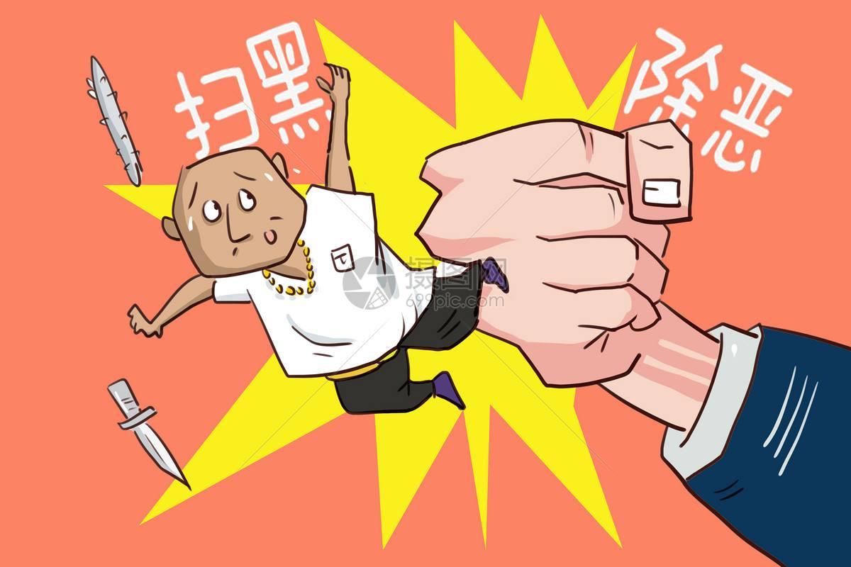 江西检察院部署今年扫黑除恶专项斗争相关工作
