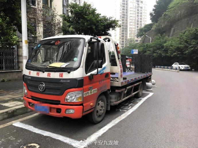 司机为躲罚单自己画车位 民警:智商受到了侮辱