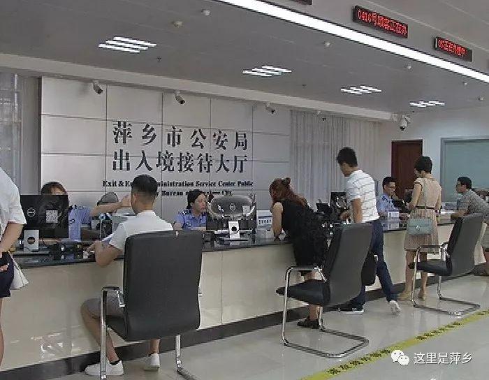 萍乡查处8起违反工作作风问题 上班玩游戏占了6起