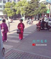 《抚州市文明行为促进条例》出台江西首部文明行为法