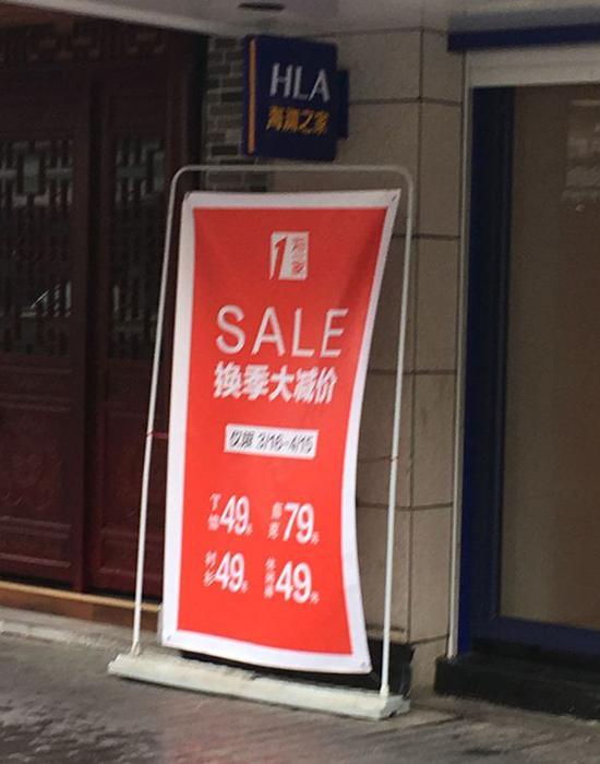 商铺空置、甩卖频频…南昌胜利路步行街路在何方