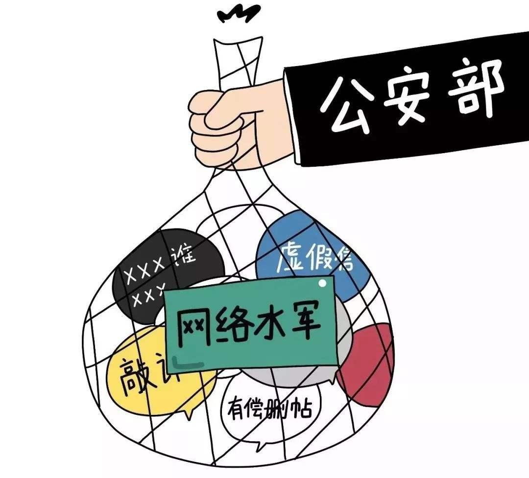 江西公安侦破网络敲诈勒索案 假记者全部落网