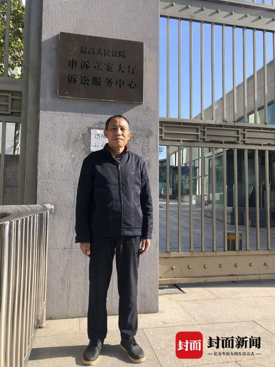李锦莲对江西高院293万赔偿存异 向最高法提复议