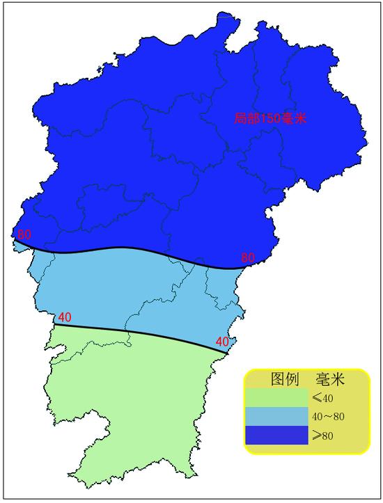 5月4日20时-10日08时雨量预报图(来源江西省气象台)