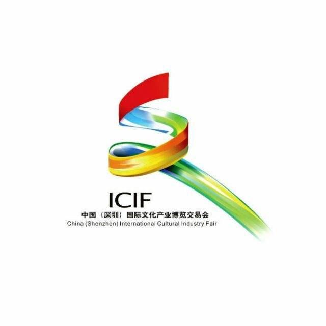 第十五届深圳文博会闭幕 江西省获多个奖项