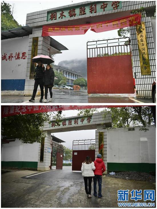 这是一张拼版照片,上图:黄林接弟弟黄好放学(1月10日摄);下图:黄林(左)和黄好来到学校接妹妹放学回家(2015年11月25日摄)。新华社记者 周密摄