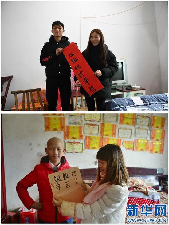 """这是一张拼版照片,上图:黄好(左)给新婚的姐姐黄林送上祝福(1月10日摄);下图:黄好把亲手写的毛笔字""""姐姐你辛苦了""""送给姐姐(2015年11月25日摄)。新华社记者 周密摄"""