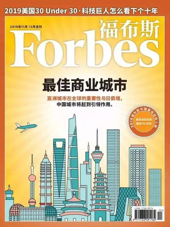 """江西3地登上福布斯""""中国大陆最佳商业城市""""榜单"""