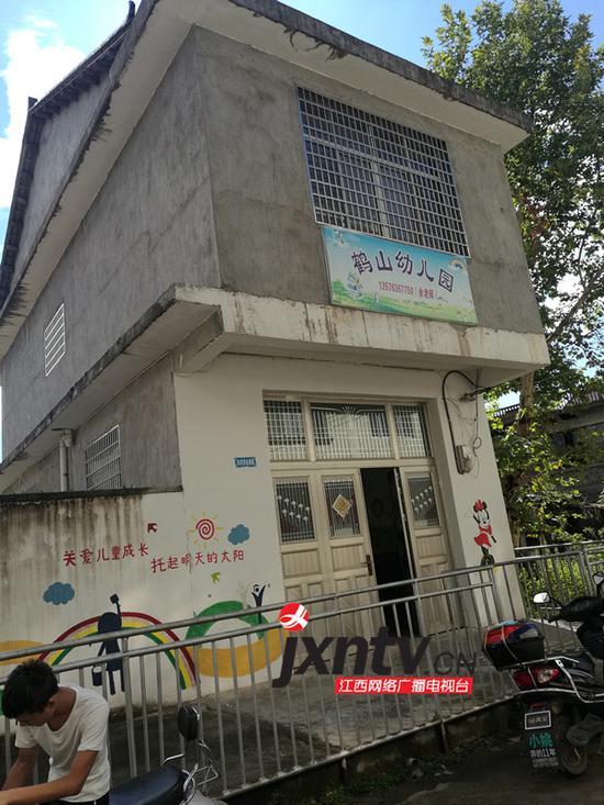 鹤山幼儿园