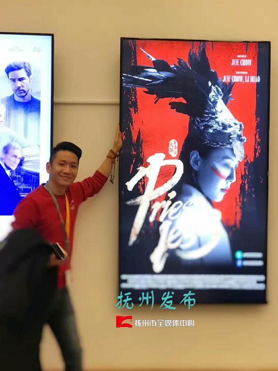 江西一本土电影亮相柏林国际电影节 讲述傩文化