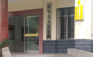 江西厅官因致死73人事故落马 其妻转走百万被查资金