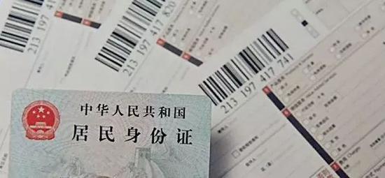 缩短办理临时居民身份证领取时限