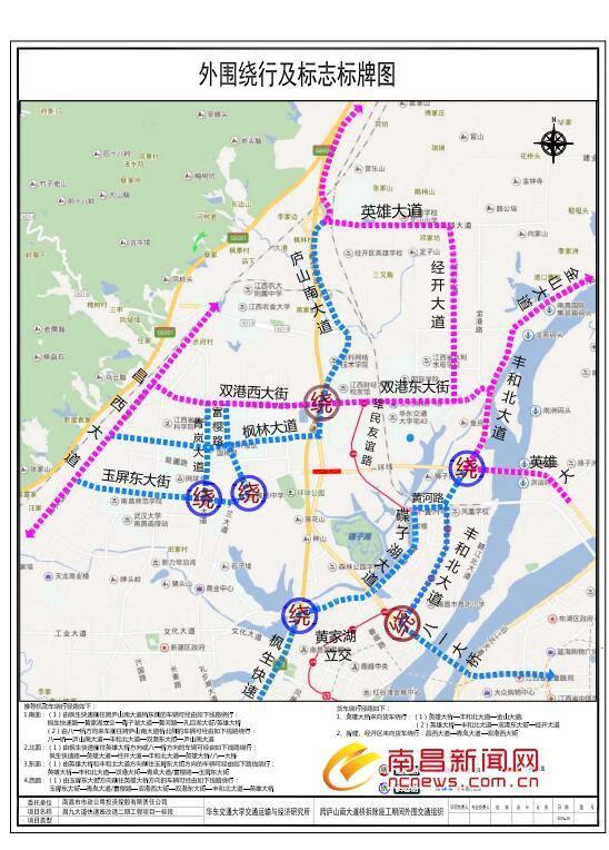 南昌英雄大桥引桥处25日至28日分时段交通管制