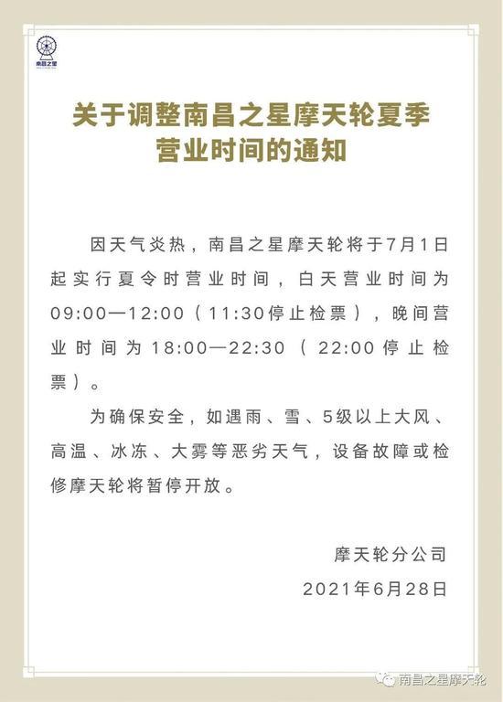 南昌交警发布最新提醒 八一广场车辆无法进入中山路