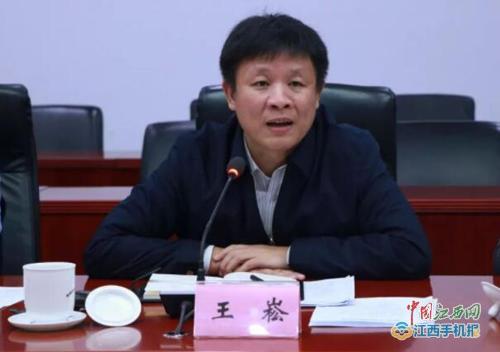 江西安福人王崧任安徽省数据资源管理局首任局长