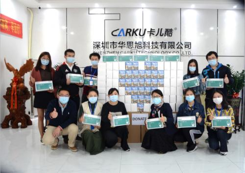 卡儿酷向全球合作伙伴捐口罩和应急电源