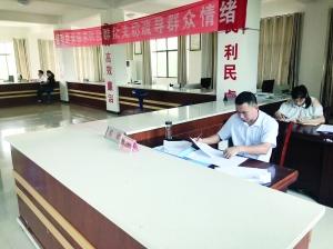 乡镇窗口办事人员上班不在岗 进贤县纪委介入调查