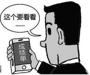 5月18日江西考生可查全省自学考试成绩