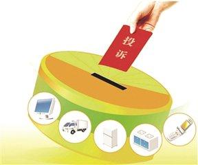 4月南昌消费咨询投诉办结率超98% 商品类投诉多