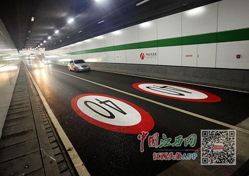 好消息!南昌红谷隧道6条匝道提速(图)