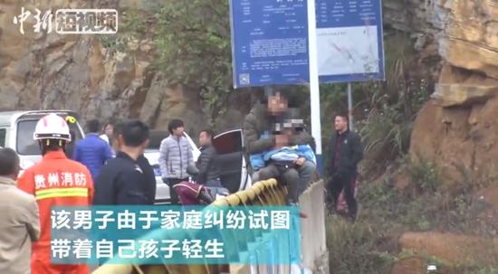 男子因家庭纠纷欲携子跳桥 紧急时刻老人拉住孩子