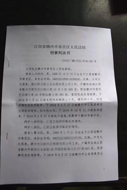 """赣州首例""""飙车案""""尘埃落定 三名飙车党被判实刑"""