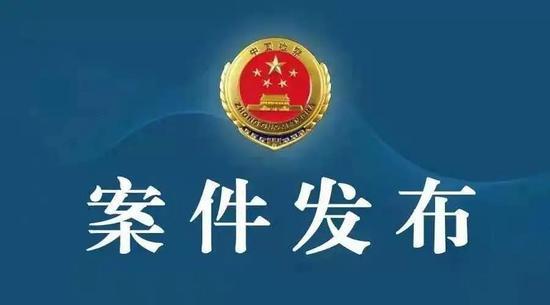 江西一(yi)女子因情感(gan)糾(jiu)紛在公路上(shang)追逐(zhu)競駛