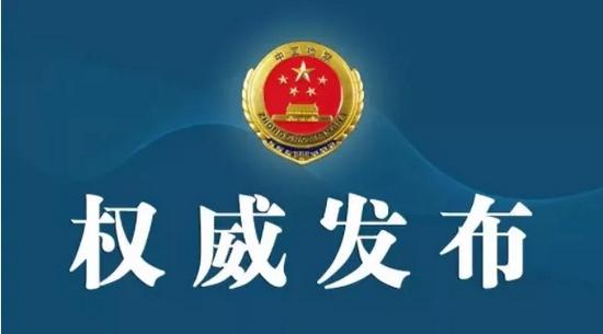江西省建工集团有限责任公司原副总经理黄前湖被逮捕