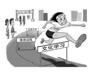 江西:体育特长生等三项高考加分项目彻底取消
